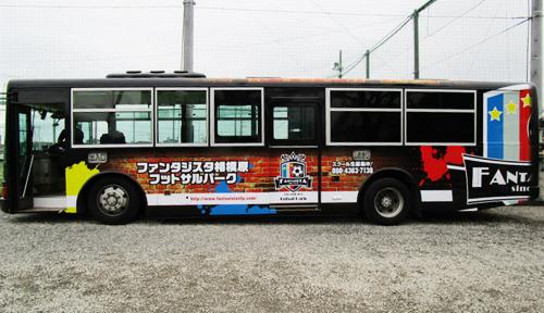 バスを再利用してクラブハウス